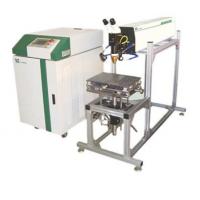 Лазерные установки для восстановления и ремонта пресс-форм